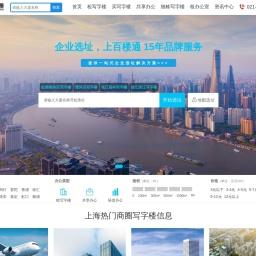 上海写字楼出租-办公室租赁价格租金信息-联合共享办公室空间租赁网