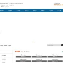 博物馆展柜|博物馆展柜厂家|文物展示柜|北京华源彤达科技有限公司