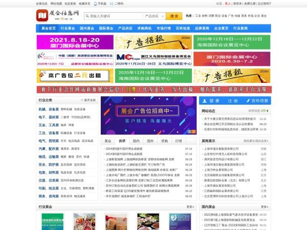 www.021zr.cn的网站截图