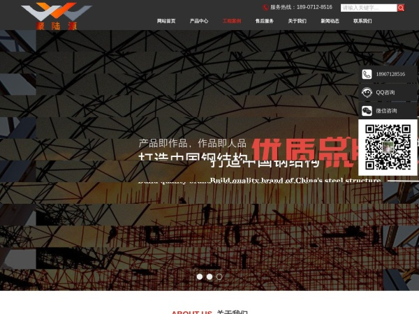 www.027jly.cn的网站截图