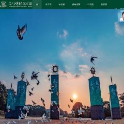 武汉陵园|周边陵园|武汉殡葬服务|环保葬|武汉公墓价格-湖北武汉石门峰纪念公园