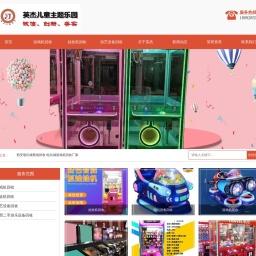 西安电玩游戏机-动漫城整场-二手娃娃机设备回收厂家-陕西英杰儿童主题乐园有限公司