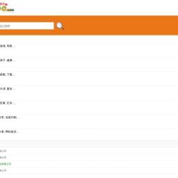 0460网站之家 - 实用的网址导航与网站百科全书