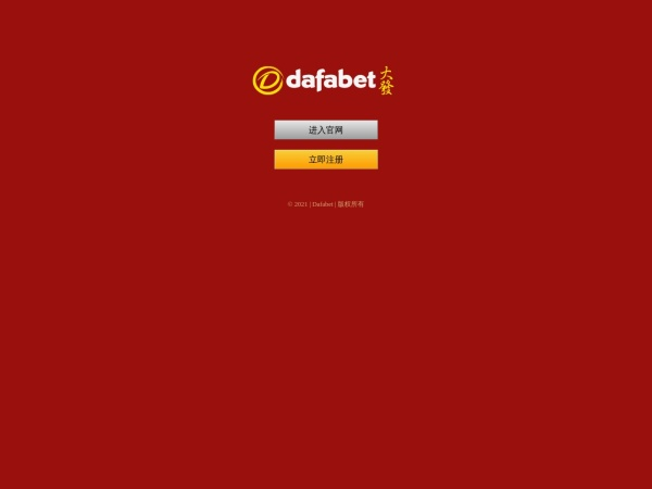 6080电影网站