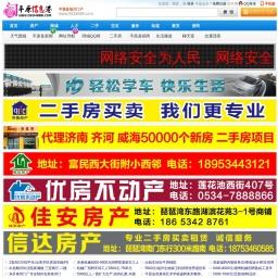 平原信息港--平原县地方门户网站--平原吧-平原新闻
