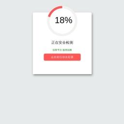 透水混凝土-www.chuankongqi.com-九八分类目录