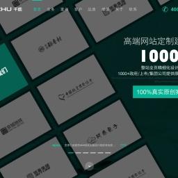 北京网站建设 北京网站制作 北京网站设计 高端网站建设公司 - 千助