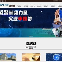 高低温试验箱使用方法_高低温交变湿热试验箱价格_上海林频品牌厂家