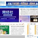 中国电子商务研究中心网