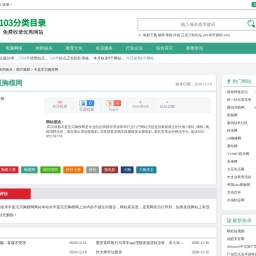 丰盈宝贝胸模网-www.fybb.cn-103分类目录