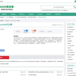 brandy melville中文网-www.brandymelvilleonline.com.cn-103分类目录