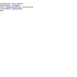河南远山起重-www.hnysqzj.com-103分类目录
