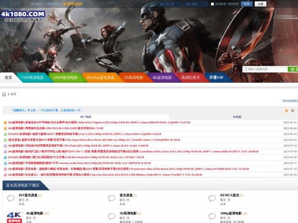 www.1080.cn网站缩略图