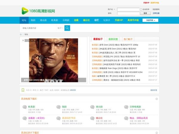 www.1080me.com网站缩略图