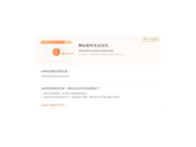 1145858分类信息网