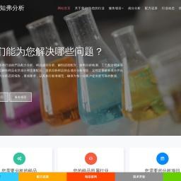 78展会网_免费发布会展信息,行业展会展销展览信息发布平台