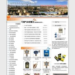 可燃气体报警器厂家,北京可燃气报警仪生产厂家,气体报警仪,可燃气体报警仪,有毒气体报警器,毒气报警器