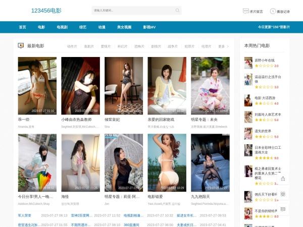 Mc小洲官方网站