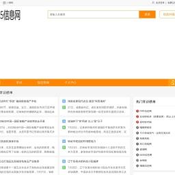 分类目录-网站免费收录提交入口-12365网站目录