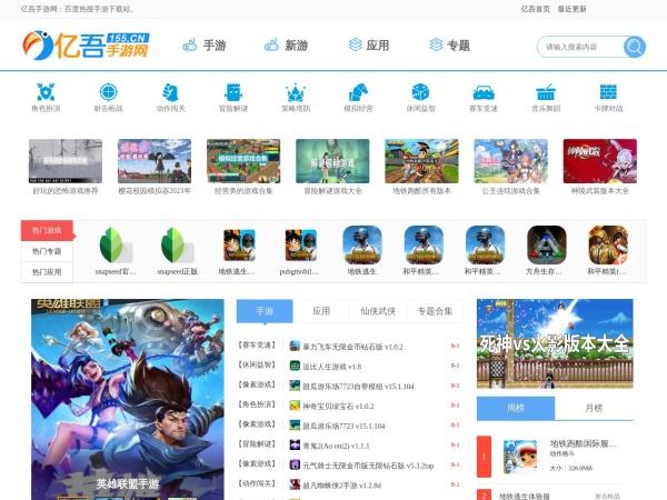 www.155.cn的网站截图