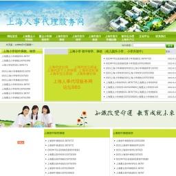 上海初中转学|上海初中择校|全国重点初中转学咨询-服务全方位公司