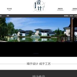 成都民宿装修-酒店设计-民宿酒店设计公司