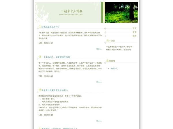 www.170mv.com的网站截图