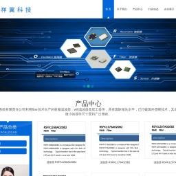 诺思FBAR射频滤波器与双工器-深圳祥翼科技有限公司