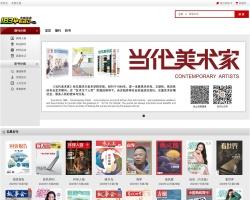 中邮阅读网