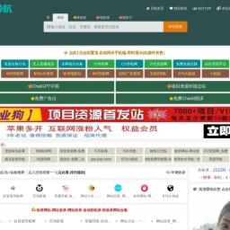 188导航收录网|自动秒收录|技术导航|站长导航|网址导航|免费收录网|自动链接|友情链接网