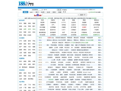 188Hi网址导航-体育爱好者最方便的网站