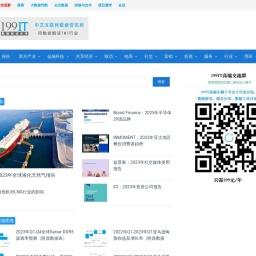 互联网数据资讯网-199IT | 发现数据的价值-199IT | 中文互联网数据研究资讯中心-199IT