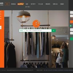 壹钮扣辅料网-中国服装辅料垂直交易平台