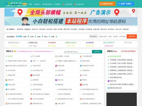 www.1sl.cn的网站截图