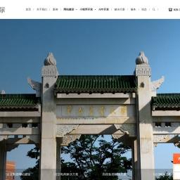 广州网站建设,广州网站开发,广州网站设计制作,广州APP开发-新际网络
