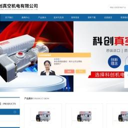 温压流皮托管-皮托管风速计-智能风压仪-陶瓷负离子检测仪-上海金枭电子有限公司