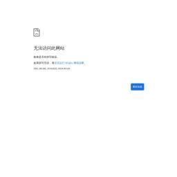 长沙电器空调回收_长沙洗衣机回收_长沙冰箱电脑回收_电线电缆回收_龙廷二手废品收购站
