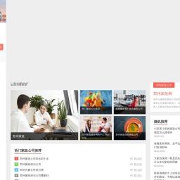 郑州家政网_郑州家政公司_郑州家政服务网络中心