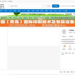 中国软包装网
