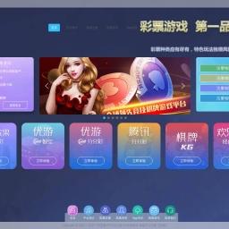 最近好看的电影|在线电影免费观看|高清电影在线观看|免费看电影-小白电影网