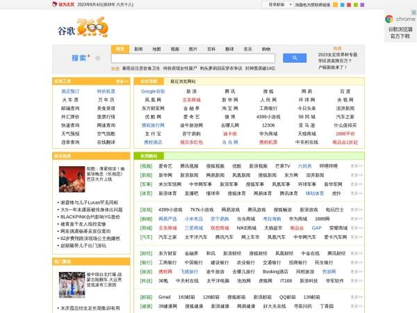 www.265.com的网站截图