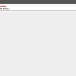 即墨便民信息网(即墨信息港)-免费发布生活服务信息JIMOBM