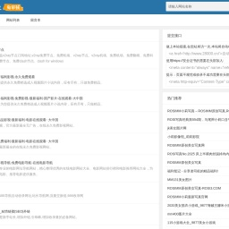 网站列表_自动秒收录网,自助交换网址,快速网站收录
