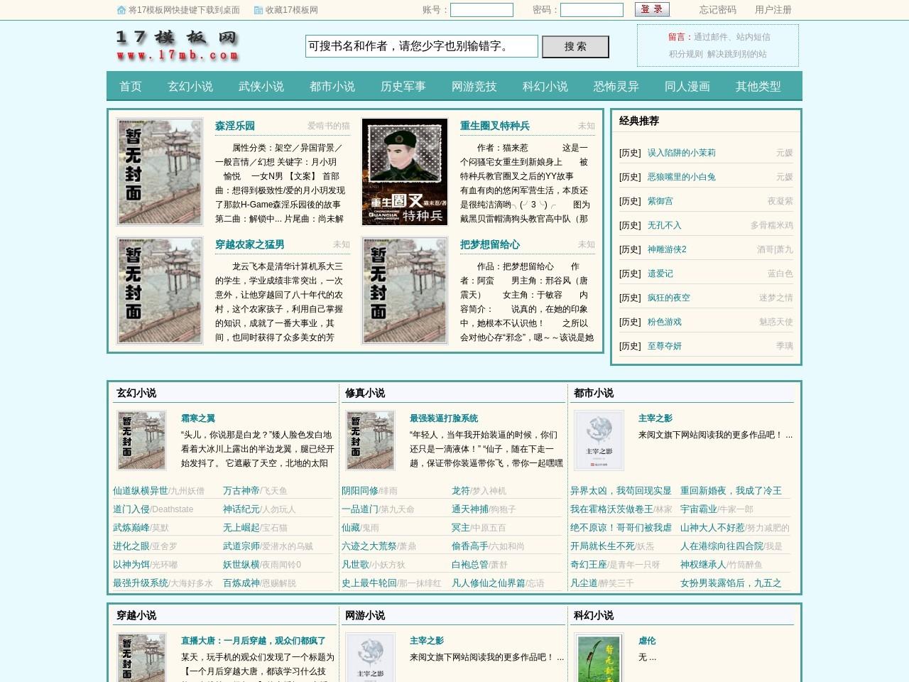 第二荷包网(www.2hebao.net)