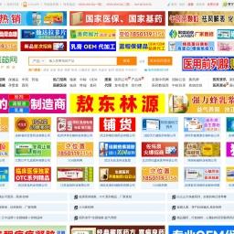 医药招商_医药代理_药品招商_药品代理_全国药品网-3156医药网