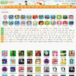 小游戏,在线小游戏,小游戏大全,双人小游戏,3199小游戏