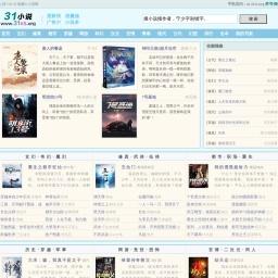 31小说网_书友最值得收藏的网络小说阅读网_31xs.org