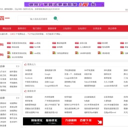 3341网址大全- 网站网址分类目录_免费网站网址收录提交
