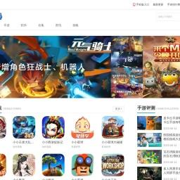 手机游戏-手游排行榜-好玩的手游-手机游戏下载