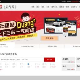 上海网站建设设计制作维护,上海seo网站优化,上海网站建设公司-万户网